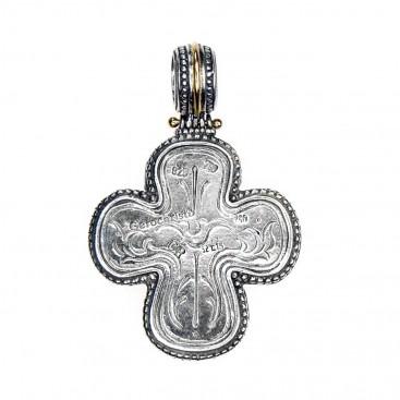 Gerochristo 5005 ~ Solid 18K Gold & Sterling Silver Byzantine Cross Pendant