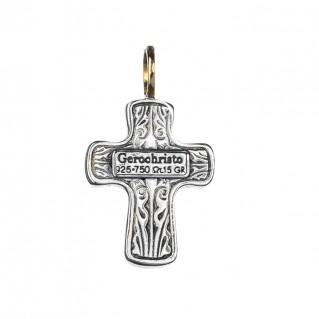 Gerochristo 5065 ~ Solid 18K Gold & Silver Byzantine Cross Pendant
