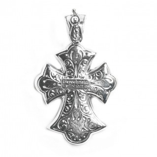 Gerochristo 5303 ~ Solid Gold, Silver & Pearl Byzantine Cross Pendant