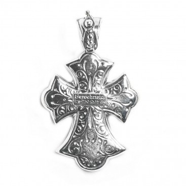 Gerochristo 5304 ~ Solid Gold & Silver Byzantine Cross Pendant
