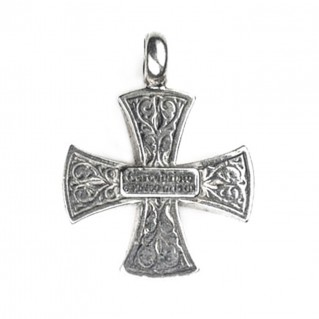 Gerochristo 5339 ~ Solid Gold & Sterling Silver Filigree Maltese Cross Pendant