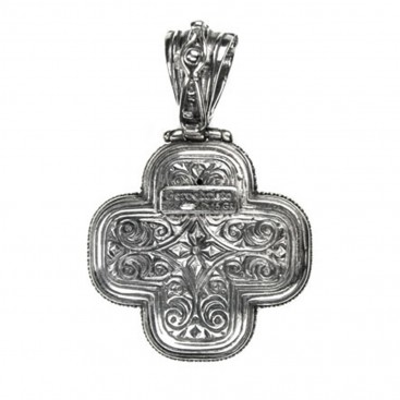 Gerochristo 5365 ~ Sterling Silver Byzantine-Medieval Cross Pendant