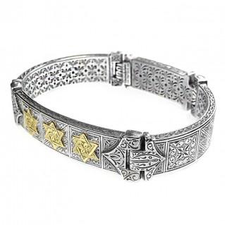 Gerochristo 6272 ~ Solid Gold & Silver - Star of David Engraved Bracelet