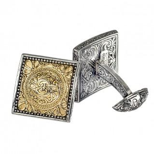 Gerochristo 7018 ~ Solid 18K Gold & Sterling Silver Medieval Byzantine Cufflinks