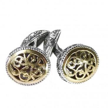 Gerochristo 7046~ Solid Gold & Silver Medieval Byzantine Filigree Cufflinks