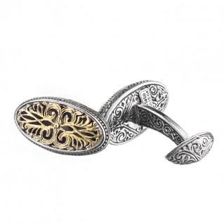 Gerochristo 7075 ~ Solid Gold & Silver Medieval Byzantine Filigree Cufflinks