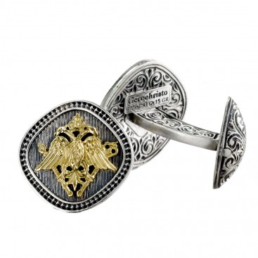 Gerochristo 7104 ~ Double Headed Eagle -Byzantine Gold & Silver Cufflinks