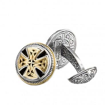 Gerochristo 7067 ~ Solid Gold & Sterling Silver Medieval Byzantine Cross Cufflinks