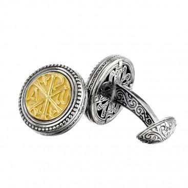 Gerochristo P7088N ~ Chi Rho-Chrismon ~ Sterling Silver Medieval Byzantine Cufflinks