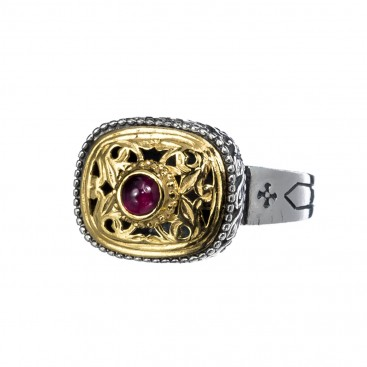 Gerochristo P2381N ~ Sterling Silver Medieval-Byzantine Single Stone Ring