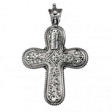 Gerochristo 5406N ~ Sterling Silver Byzantine-Medieval Cross Pendant