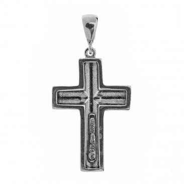 Savati Sterling Silver Byzantine Curved Cross Pendant