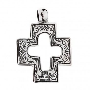 Savati Sterling Silver Byzantine Hollow Greek Cross Pendant