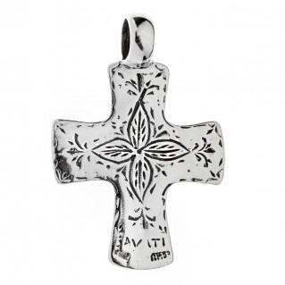 Savati Sterling Silver Byzantine Cross Pendant with Garnet