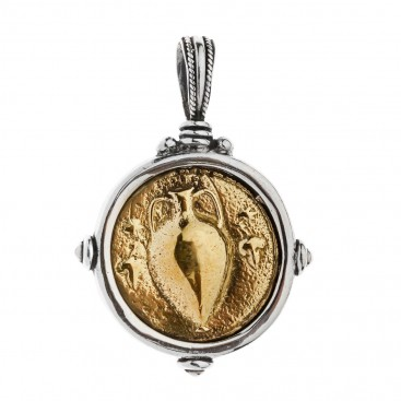 Savati Ancient Greek Terone Tetradrachm with Amphora ~ Sterling Silver & Bronze Coin Pendant
