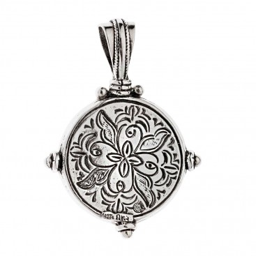 Savati Sterling Silver Byzantine Ornate Round Pendant