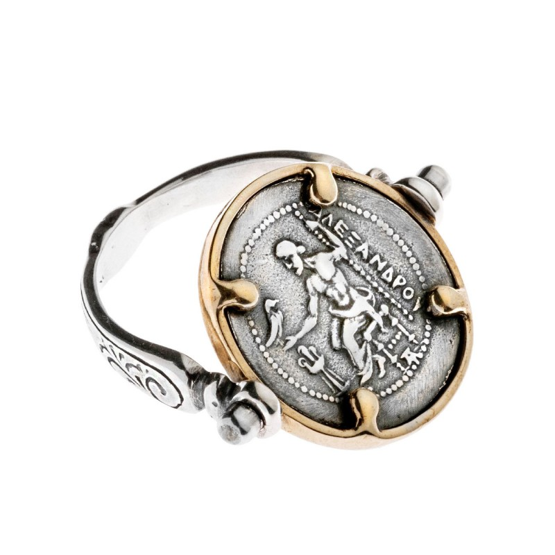 Alexander the Great and Zeus - Silver Swivel Flip Coin Ring