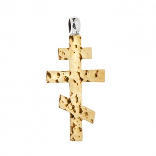 Savati 22K Solid Gold & Silver Patriarchal Hammered Cross Pendant