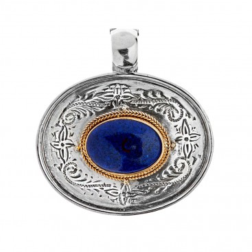 Savati Solid Gold and Silver Byzantine Large Pendant