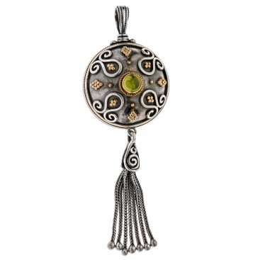 Savati Solid Gold & Silver Byzantine Large Fringed Ball Pendant