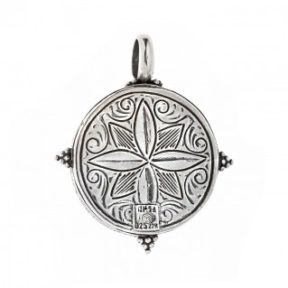 Savati 22K Solid Gold and Silver ~ Athena Single Sided Coin Pendant