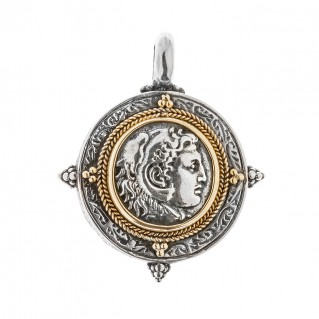 Savati 22K Solid Gold and Silver ~ Alexander the Great Single Sided Coin Pendant