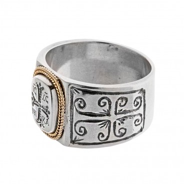 Savati Solid Gold & Sterling Silver Byzantine Cross Band Ring
