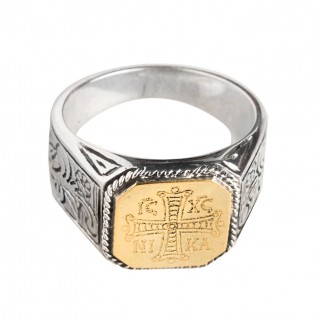 Savati Solid Gold & Sterling Silver Byzantine Chevalier Conqueror's Cross Ring
