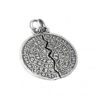 Minoan Phaistos Disk ~ Sterling Silver Split Pendant