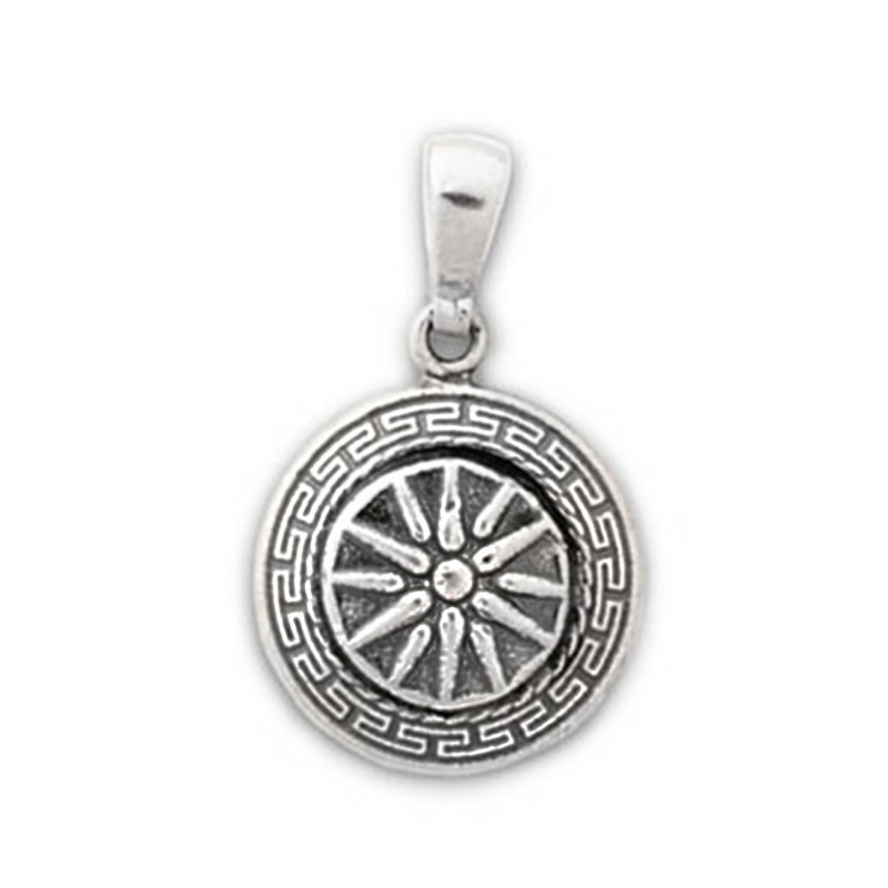 Macedonian Vergina Sun Sterling Silver Pendant With Meander Bezel
