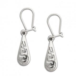 Meander-Greek Key ~ Sterling Silver Drop Earrings