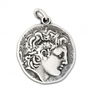 Alexander the Great & Vergina Star ~ Silver Pendant - L