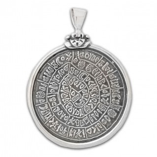 Minoan Phaistos Disk ~ Sterling Silver Pendant- L