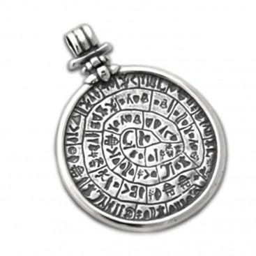 Minoan Phaistos Disk ~ Sterling Silver Pendant- XXL