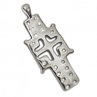 Orthodox Coptic ~ Sterling Silver Cross Pendant - C