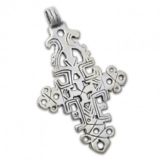 Orthodox Coptic ~ Sterling Silver Cross Pendant - D