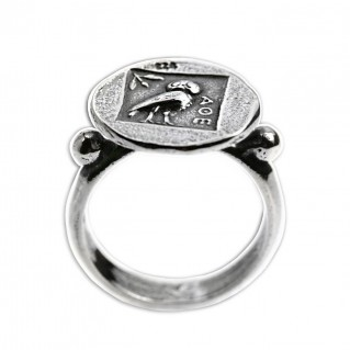 Goddess Athena's Wise Little Owl ~ Sterling Silver Coin Ring