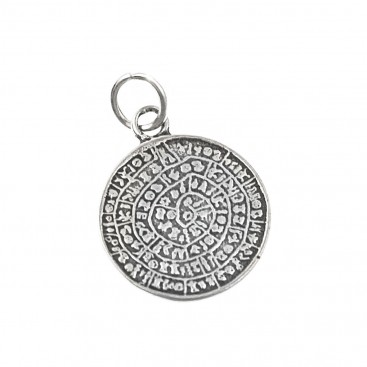 Minoan Phaistos Disk ~ Sterling Silver Pendant-Charm S