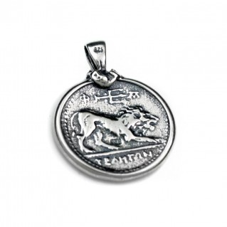 Goddess Athena & Lion Didrachm Ancient Greek Coin - Sterling Silver Coin Pendant
