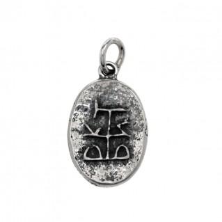 Byzantine-Medieval Monogram ~ Sterling Silver Pendant