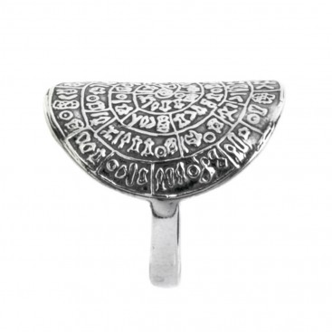 Minoan Phaistos Disk - Sterling Silver Ring - Large