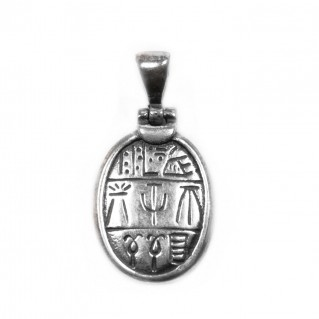 Ancient Minoan Linear A script ~ Sterling Silver Pendant