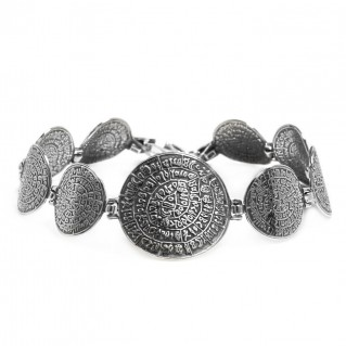 Minoan Phaistos Disk ~ Sterling Silver Link Bracelet