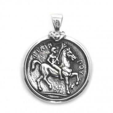 Ancient Macedon Philip II Greek Coin ~ Silver Coin Pendant