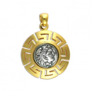 Alexander the Great ~ Silver /24K Gold Plated Coin Pendant ~ Meander Bezel