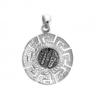 Alexander the Great ~ Sterling Silver Coin Pendant with Meander Bezel