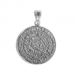 Minoan Cretan Phaistos Disk ~ Sterling Silver Pendant - M