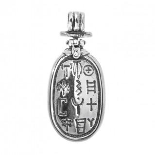 Ancient Minoan Linear A script ~ Sterling Silver Pendant - M