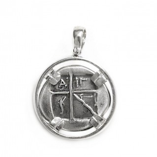 Aegina Turtle ~ Ancient Greek Stater Coin ~ Silver Coin Pendant