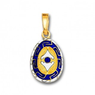 Meander and Spear Egg Pendant ~ 14K Solid Gold and Hot Enamel ~ A/Medium
